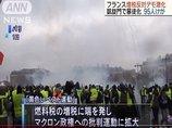 【パリ暴動デモ】「黄色いベスト運動」はまだ甘い! バス轢き殺し、怒りの鉄拳制裁… 過激デモが招いた最悪の結末2選