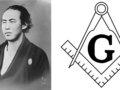 坂本龍馬の暗殺はフリーメイソンの陰謀だった!? 武器商人トーマス・グラバーの手引きとは?