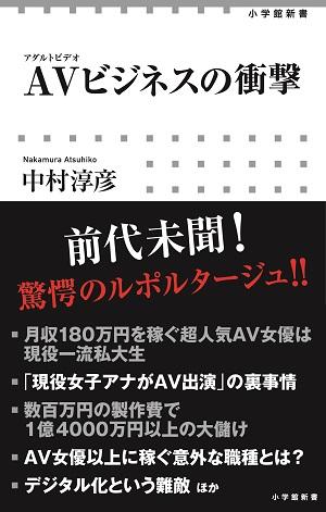 001_cover0731.jpg