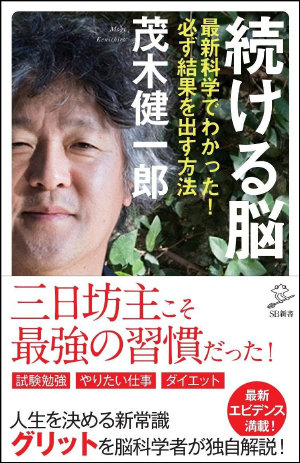 0105enjou_mogi.jpg