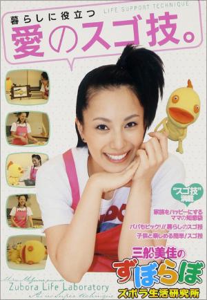 0105mifune_main.jpg
