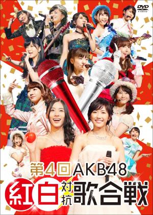 0107akbkouhaku_main.jpg