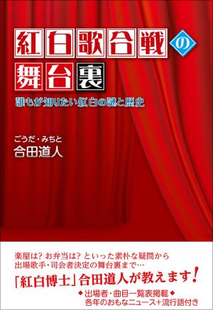 0115kouhaku_main.jpg