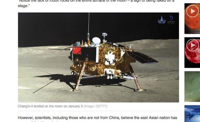 中国の月面探査はフェイクで合成写真!? 「画像に白いライン映り込み、スタジオ撮影の可能性」専門家指摘の画像1