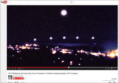 衝撃UFO映像?撮影者も「オーマイガー」を連発! 空母UFOがミニUFOを出動する瞬間の画像1