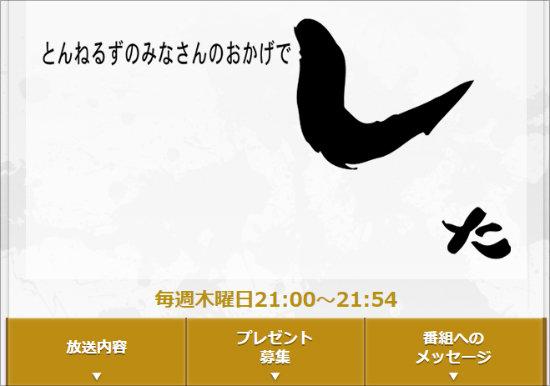 0118sabetuhyougen_02.jpg