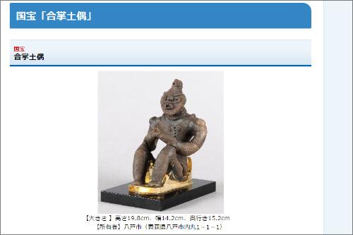 0126dokidoki_02.jpg
