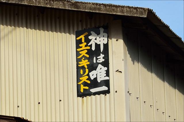 02-0903shu.jpg