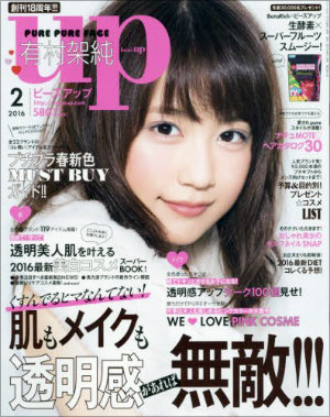 0217arimura_01.jpg