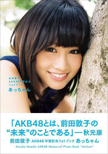 0220gorirajoshi_maeda.jpg