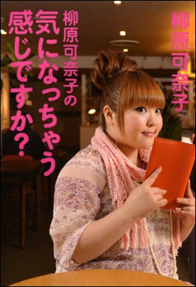 0222diet_hon.jpg