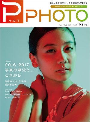 0223shimizu_01.jpg