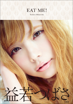 0225masuwaka_main.jpg