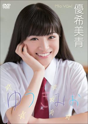 0226aokimio_main.jpg