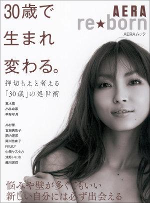 0229oshikiri_01.jpg