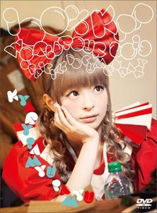 0303kyari_main.jpg
