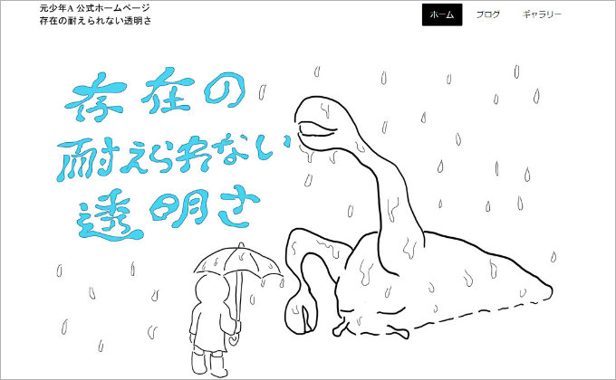 0303shounen_01.jpg