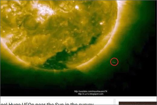 太陽は宇宙人によって火力調整されていた?太陽のまわりをうろつく超巨大UFOが確認される?の画像1
