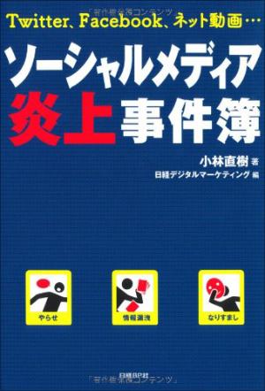 0309snsenjo_main.jpg