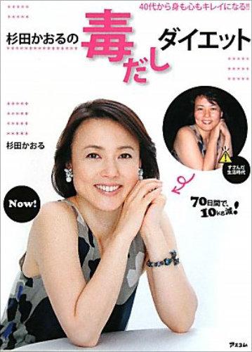 0318koyaku_sugita.jpg
