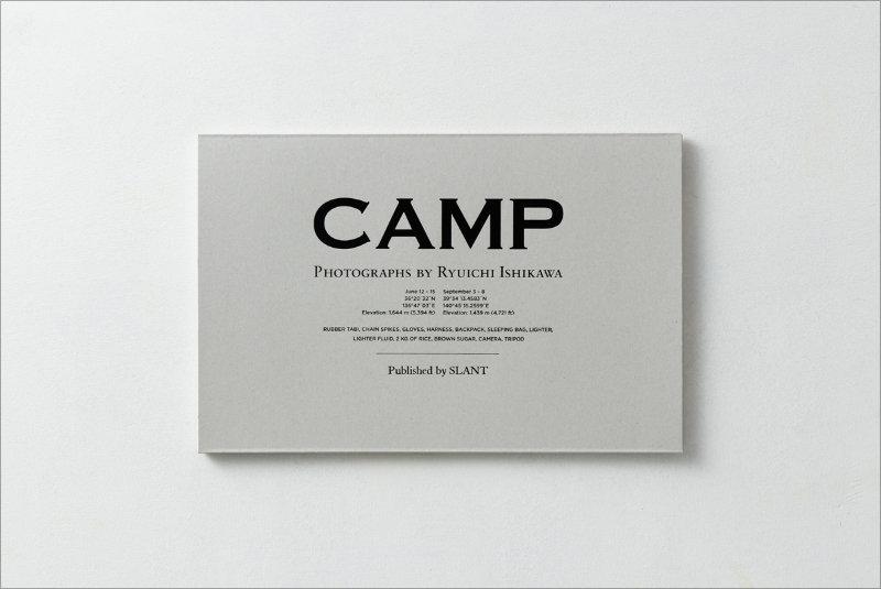 0324camp_ph01.jpg