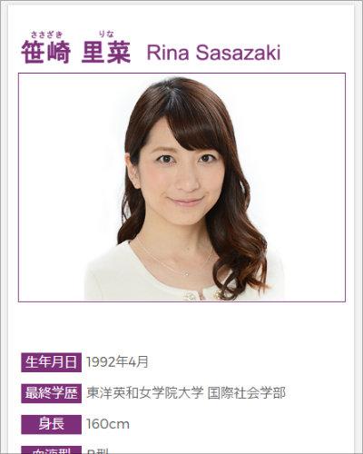 0324sasazaki_01.jpg