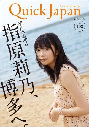 0325sashihara_01.jpg