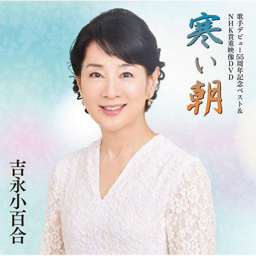 0326boukou_yoshinaga.jpg