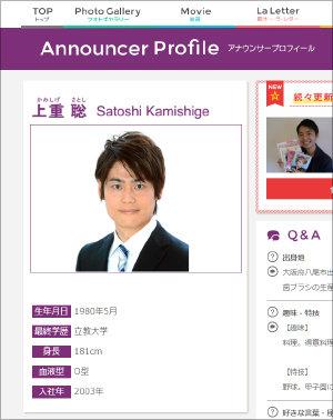 0329kamishige_01.jpg