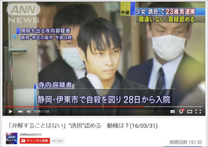 0331yuukai_01.jpg