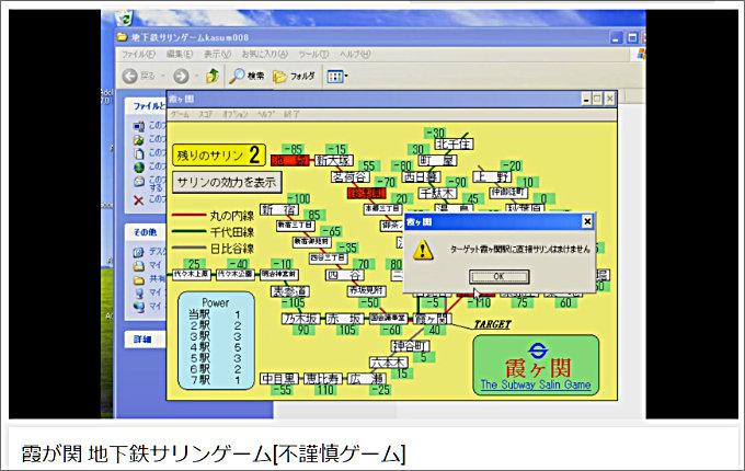 0401fukinshin_01.jpg