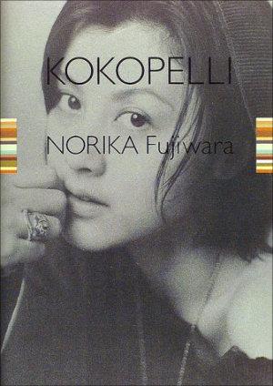 0406norika_01.jpg
