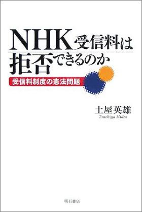 0408nhkkyohi_main.jpg