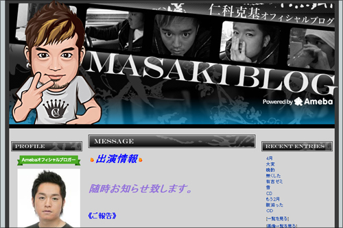 0409nishinamasa_main.jpg