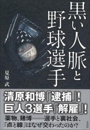 0412yakyu_01.jpg