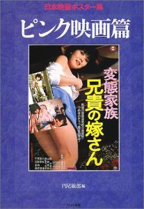 0417pinkeiga_01.jpg