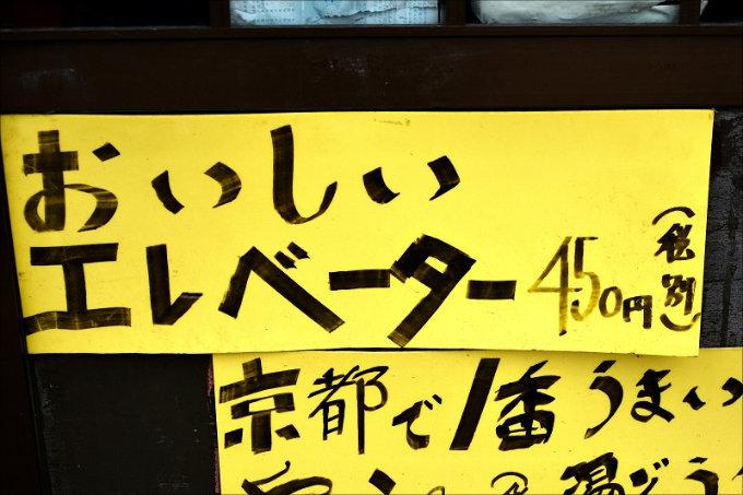 0420oishi_01.jpg
