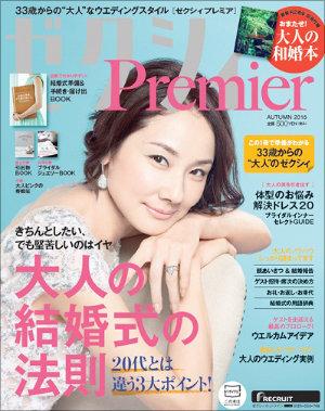 0422yoshida_01.jpg
