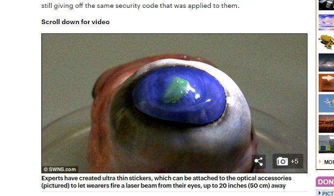目からレーザービームを出せるコンタクトレンズが実現へ! 牛の目で実験成功(最新研究)の画像1