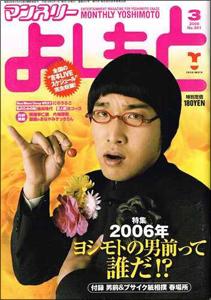 0512yamasato_main.jpg
