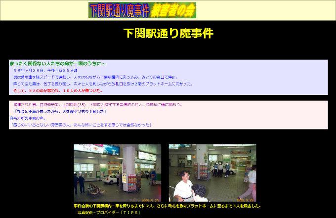 0528toorima_03.jpg
