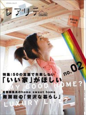 0601takagi_01.jpg