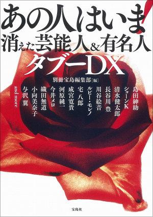 0605anohitoha_01.jpg