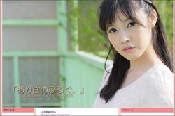 0606hatayama_main.jpg