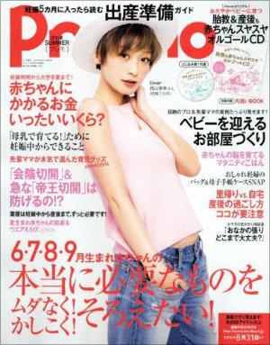 0612nishiyama_01.jpg