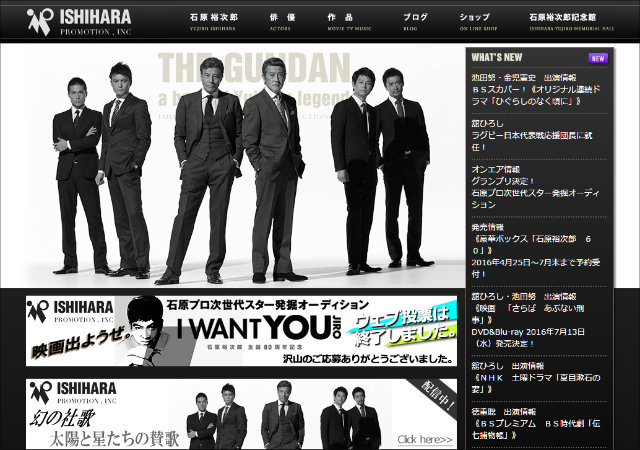 0622ishihara_01.jpg