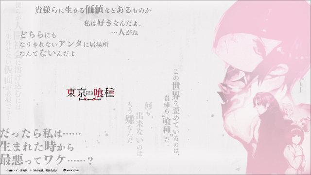 0622jisshakasakuhin_01.jpg
