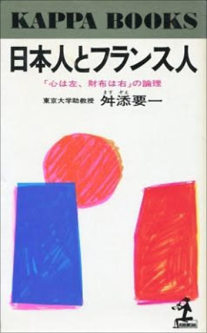 0622masuzoe_01.jpg
