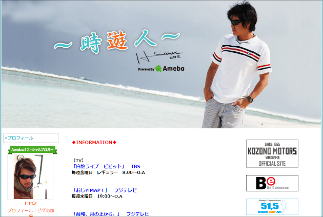 0703hiromi_main.jpg
