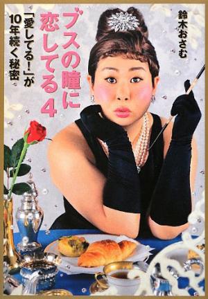 0703suzukiosa_main.jpg